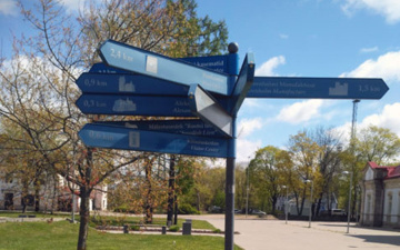 В Нарве поменяют туристические карты и указатели