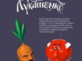 Карикатуры Егора Жгуна