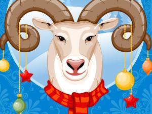 Встречаем Новый год 2015 - Год Козы