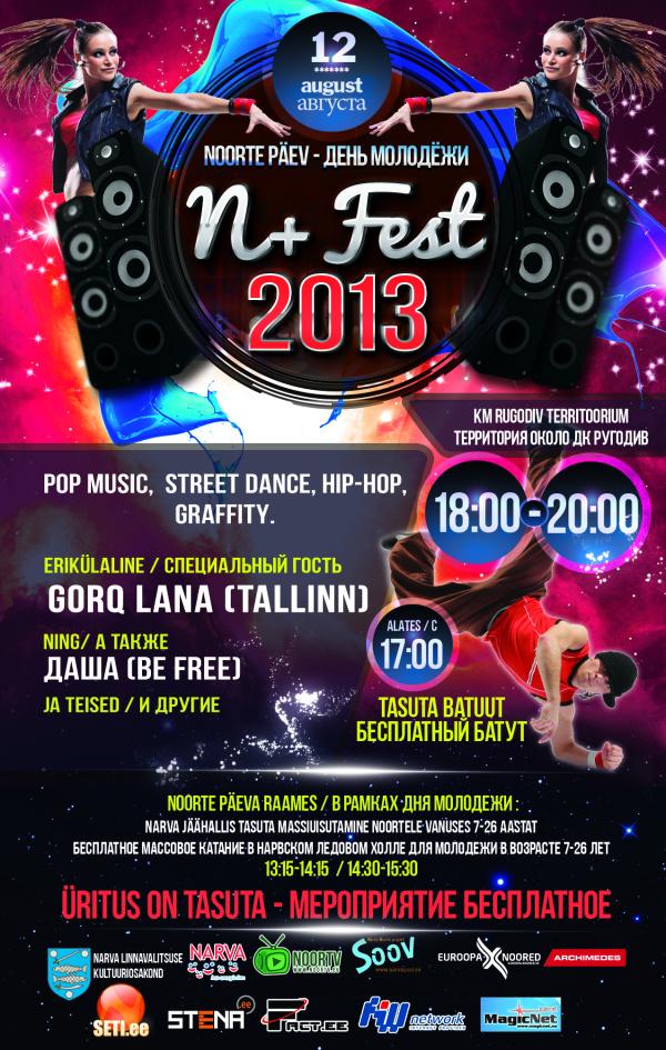 Молодёжный фестиваль в Нарве