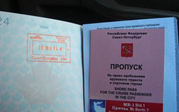 Документы на российские визы в Эстонии будет оформлять новый визовый центр VFS Global