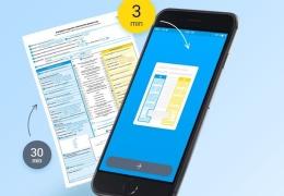 В Эстонии появилось уникальное мобильное приложение для фиксации ДТП
