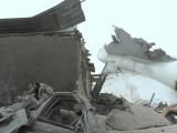 Место крушения самолета в Киргизии сняли на ВИДЕО с помощью дрона