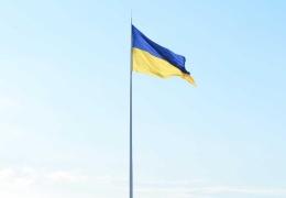 Киев обратился к Москве с требованием по ситуации на востоке Украины