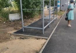 Вот каким образом установили автобусную остановку в Ульяновске