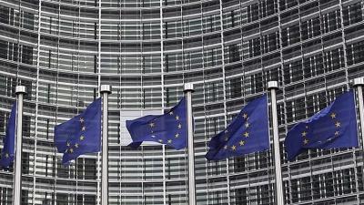 Босния и Герцеговина подала заявку на членство в ЕС