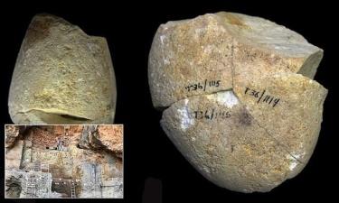 Археологи нашли самый древний инструмент