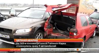 В Ида-Вирумаа произошла цепная авария с участием девяти машин