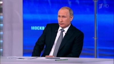 Путин провел 15-ю прямую линию общения с россиянами