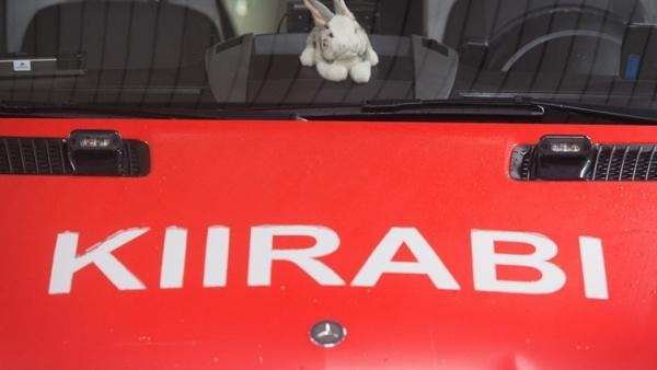 В Нарве под машину попал ребенок