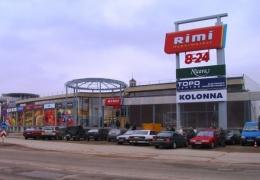 Неприятная находка в одном из супермаркетов Латвии