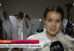 """В Нарве прошел фестиваль молодых дизайнеров """"Зимняя феерия"""""""
