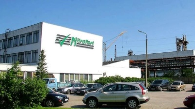 Завод Nitrofert демонтируют