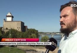 Сергеев: в борьбе за титул Культурной столицы Европы значение имела любая негативная новость
