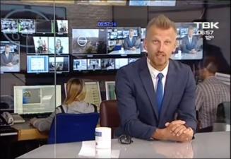 Ведущий утренних новостей на ТВК рассказал о повышении зарплат депутатов