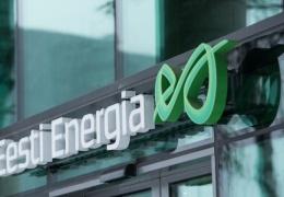 Eesti Energia и VKG отказались строить очистной завод сланцевого масла