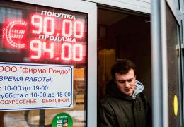 Рубль подрос на новостях о подъеме цены нефти выше 30 долларов