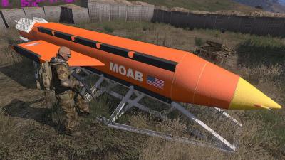 США впервые применили в Афганистане сверхмощную неядерную бомбу GBU-43