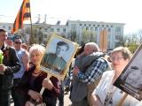 Празднование Дня Победы в Нарве
