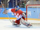 Хоккеистки сборной России проиграли Швейцарии в олимпийском четвертьфинале