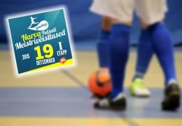 Футбольная Grandliiga приходит в Нарву и Тарту