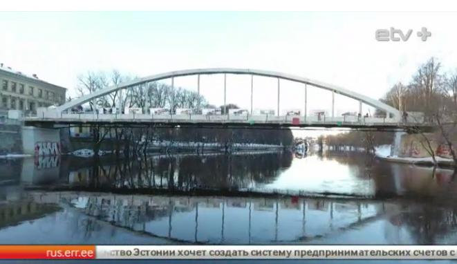 Арочный мост в Тарту весной закроют для капитального ремонта