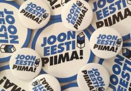 Покупкой значка или магнита можно поддержать эстонских фермеров