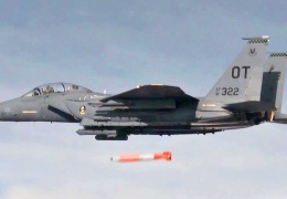 ВВС США объявили об успешных испытаниях модернизированной ядерной бомбы B61-12