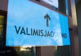 В Нарве полиция задержала подозреваемого в скупке голосов мужчину