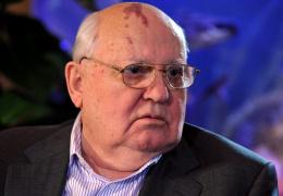 """Горбачев призвал Россию, США и ЕС """"думать о будущем"""" и """"разморозить"""" отношения"""