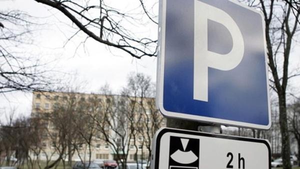 Нарвские власти собираются навести порядок с парковкой автомобилей в городе