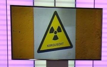Радиоактивные ядерные частицы обнаружены и в Эстонии