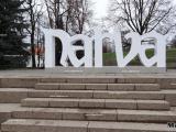 В Нарве установлен новый стальной макет топонима