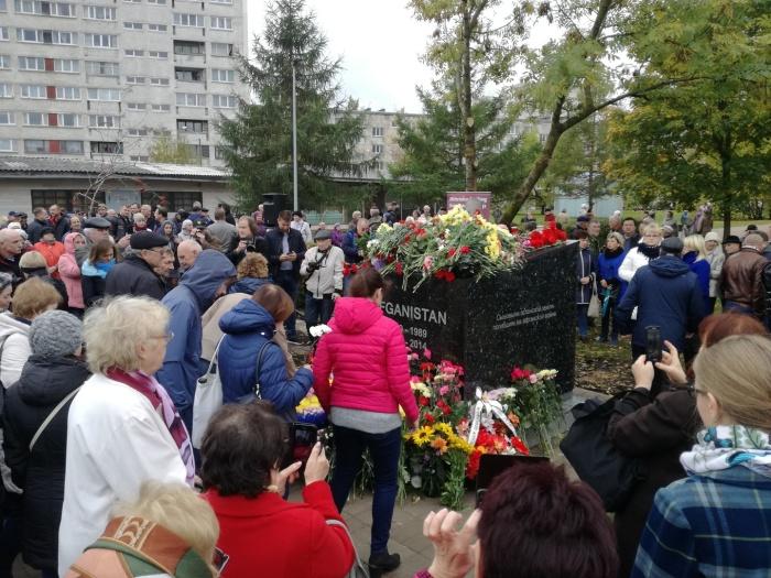ФОТО: в Нарве открыли мемориал в память о погибших в Афганистане