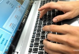 Крупнейших провайдеров Украины обязали заблокировать 69 сайтов