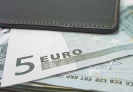 В 2019 году средняя пенсия по старости в Эстонии составила 475,9 евро