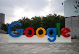 В Google определили лучшее приложение, игру, фильм и книгу