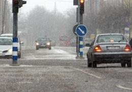Со среды в Таллинне ожидается похолодание, возможен гололед и снегопад