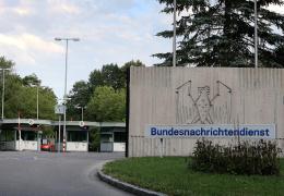 Американский шпион ЦРУ в Германии получал указания из Вены, выяснила пресса