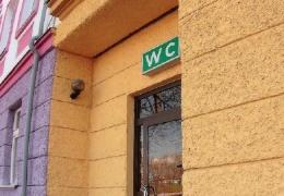 Нарва доплатит за содержание единственного платного туалета в городе