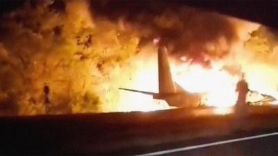 Под Харьковом упал и загорелся военный Ан-26. 22 человека погибли