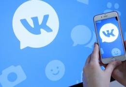 """""""ВКонтакте"""" разрешит ставить """"дизлайки"""" к комментариям. Зачем это нужно?"""