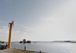 У двух островов на Нарвском водохранилище появились имена