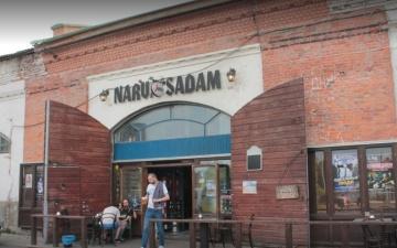 """Нарвский """"Ро-Ро"""" назвали одним из лучших независимых музыкальных клубов в Европе"""