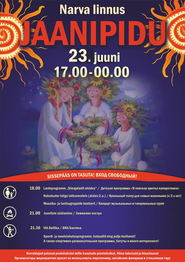 Смотри программу празднования «Яановой ночи» в Нарве