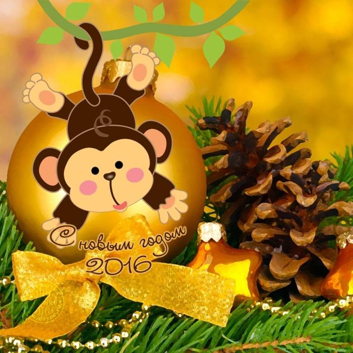 C Новым годом 2016