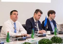 В Эстонии объявлено чрезвычайное положение в связи с распространением коронавируса