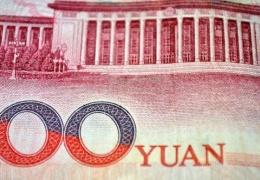 В Китае решили начать уничтожение денег из-за коронавируса