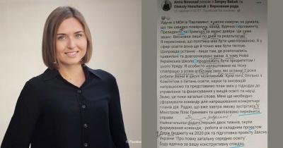 Украинского министра образования подняли на смех из-за кучи ошибок