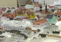 Нарвские власти не будут размещать макет Старого города в торговом центре Fama